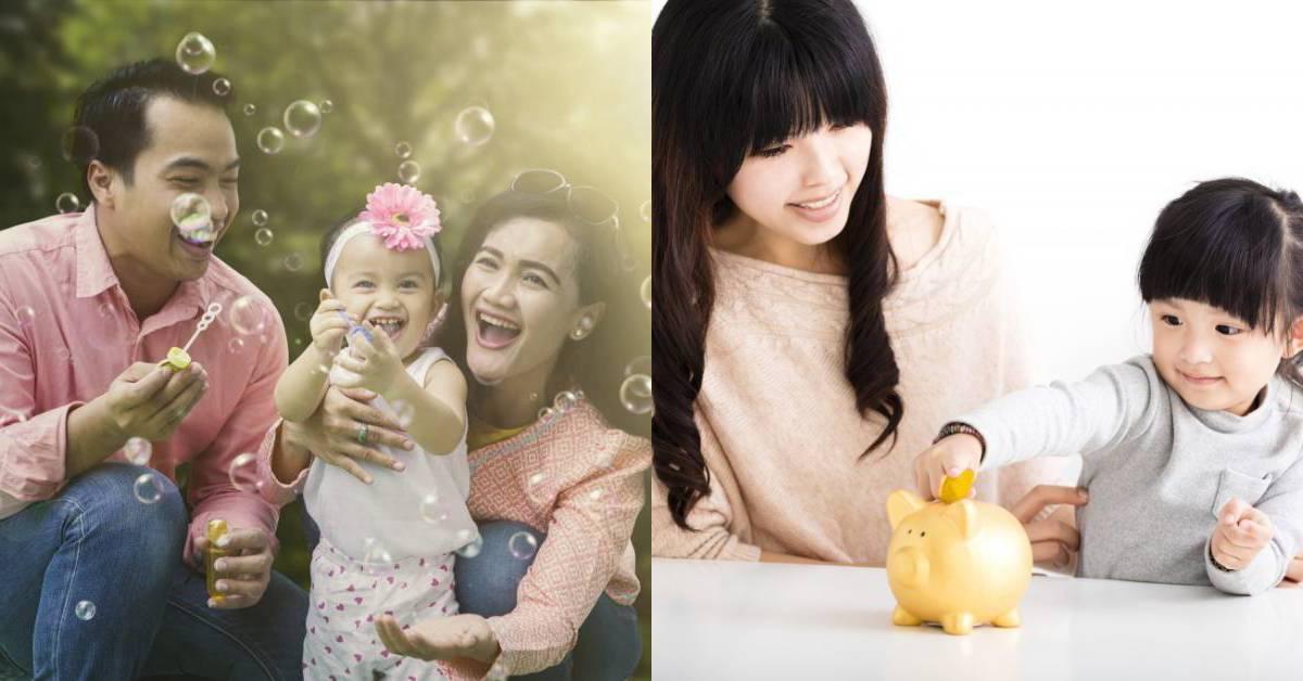 日女星帶小孩帶到在炫富,恐影響小孩金錢價值觀?