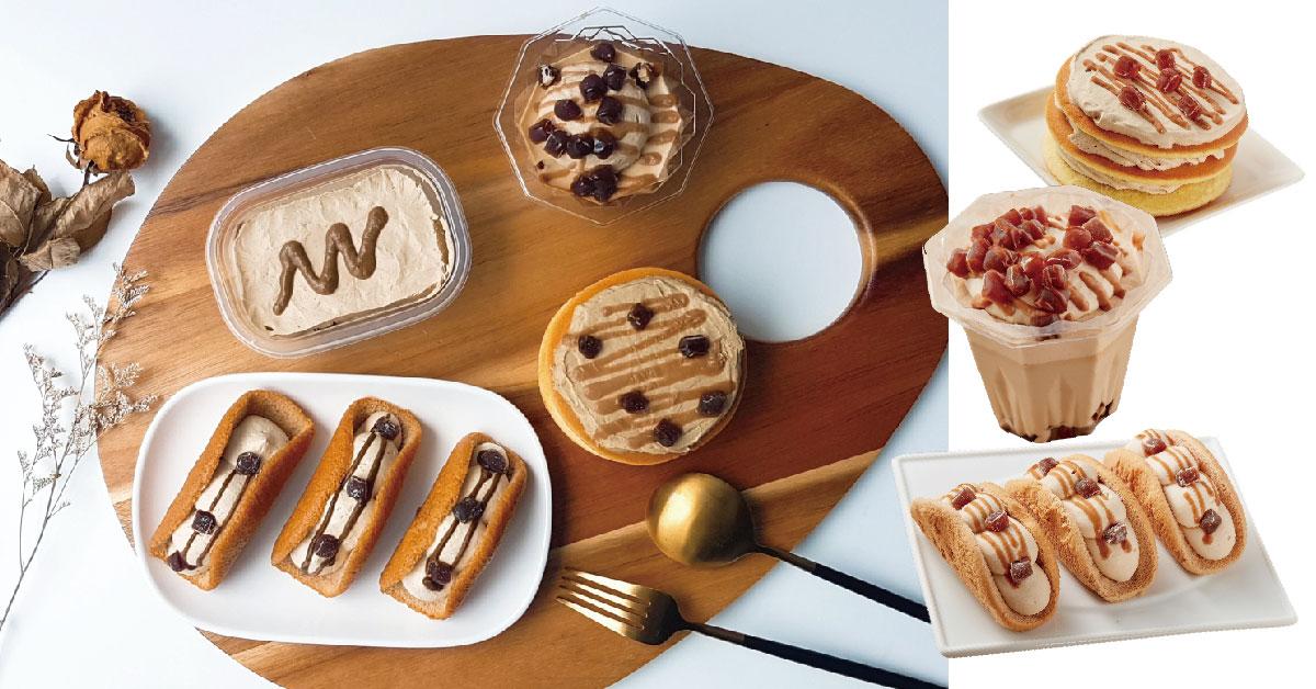 珍奶控注意!《全聯》太犯規「黑糖珍奶系列」甜點濃厚上市,39元起就能買到