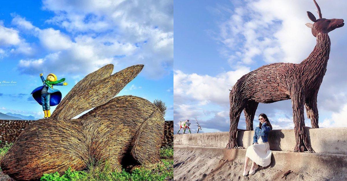 巨型羊、萌兔全部都在這個台東小漁村 !台版瀨戶內海藝術季一夕爆紅!