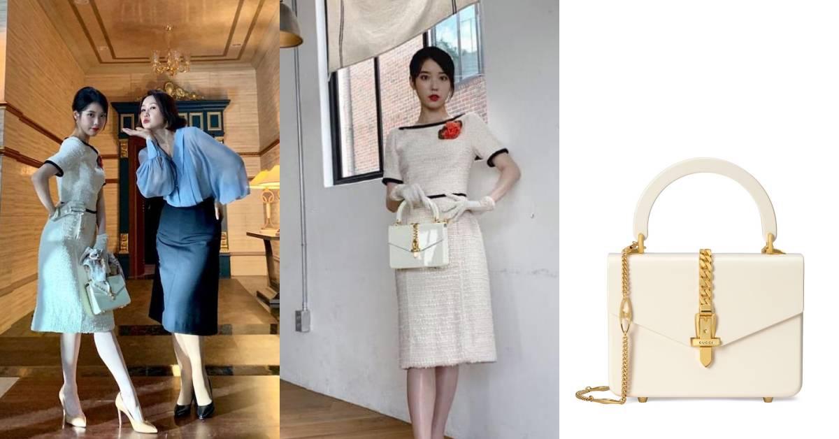 《德魯納酒店》IU純白包款被問爆!這款Gucci復古包台灣也買的到!