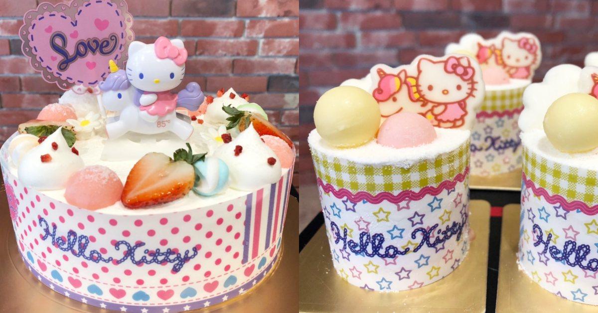 Hello Kitty飛天獨角獸公仔蛋糕, 85℃限量上架,可愛到想防腐它!