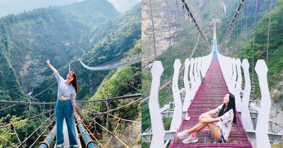 南投秘境「彩虹天空之橋」即將開通!全台最長《雙龍七彩吊橋》亮點帶你看!
