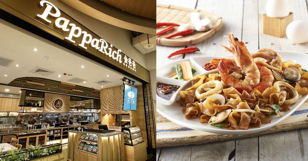 正宗馬來西亞料理「PappaRich金爸爸」超濃榴蓮口味起司蛋糕等你來挑戰!
