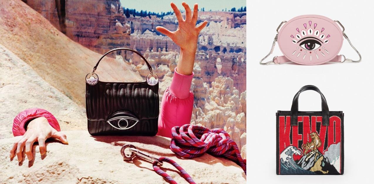 今年必收!翻玩經典爆紅眼睛包,KENZO推出新款俏皮時尚再掀話題