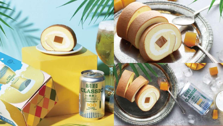 糖村攜台啤推大人系甜點!「蜂蜜奶油啤酒哈尼捲」含芒果啤酒凍微醺上市