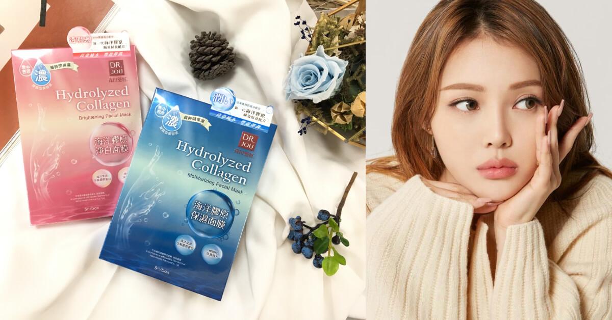 面膜控注意!保養事半功倍3步驟,護膚保濕成分大解密