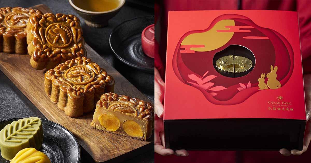 金桔檸檬、黑糖奶茶QQ手搖飲都變成美味月餅?妳吃過了嗎