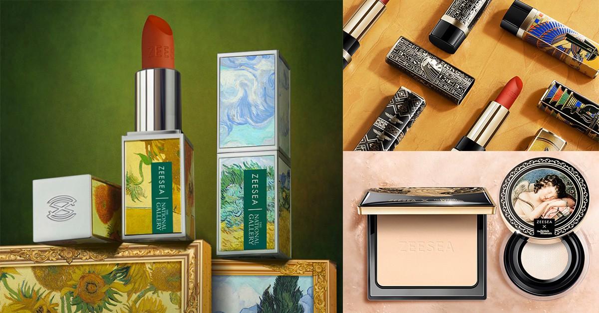 淘寶也買得到精品級彩妝!超夯平價美妝《Zeesea》,梵谷名畫、埃及豔后搬上唇膏