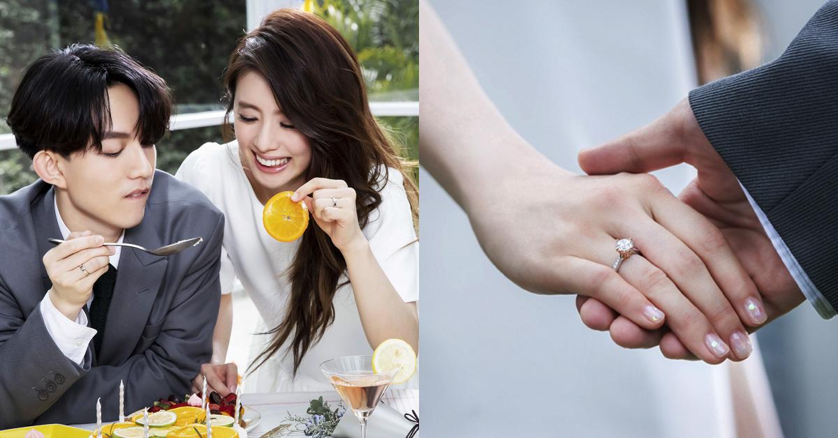 林宥嘉與丁文琪首度同框放閃!推薦婚戒、對戒、手環給準新人,怎麼選看這篇!