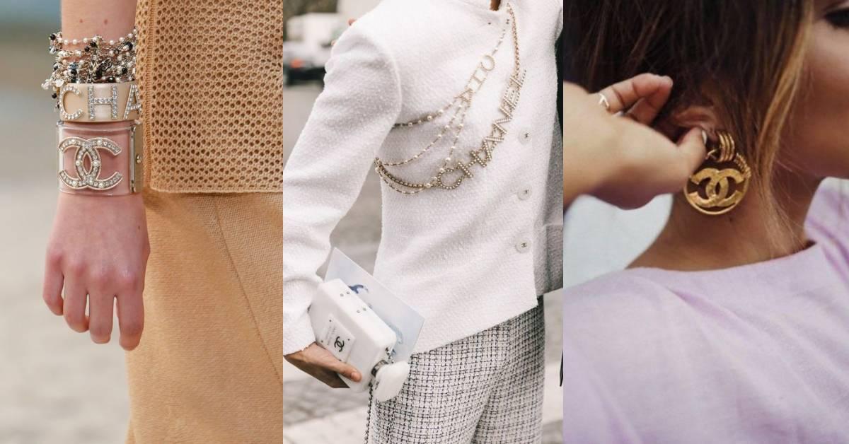 【10Why個為什麼】Chanel服飾珠寶超保值!從耳環、項鍊到胸針原來讓小香迷搶瘋的原來是這個!