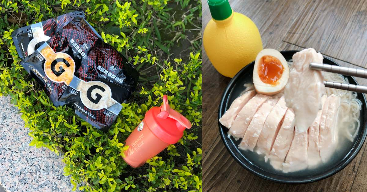 健身+減肥必吃花椰菜飯怎麼做?超簡易5分鐘居家即食雞胸肉「高蛋白低卡料理」