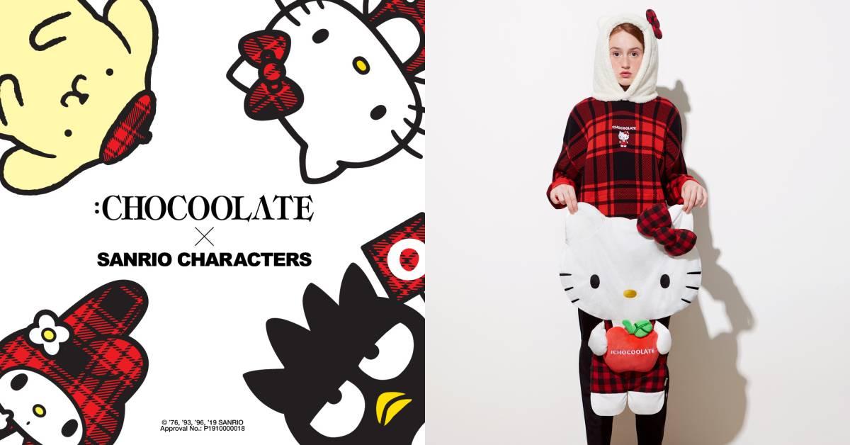 Hello Kitty迷必收!:CHOCOOLATE聯名少女連帽外套,萌爆毛毯竟免費送?