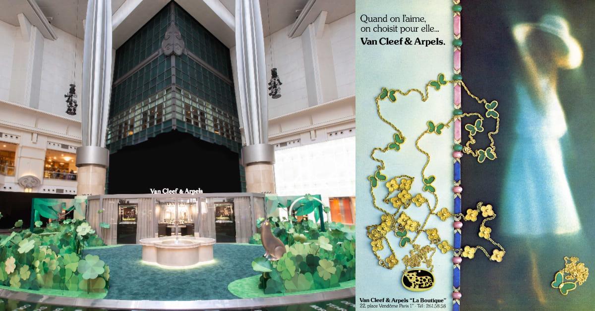 摩納哥王妃葛麗絲凱莉戴在身上的的幸運象徵,梵克雅寶幸運花園台北101就逛得到!