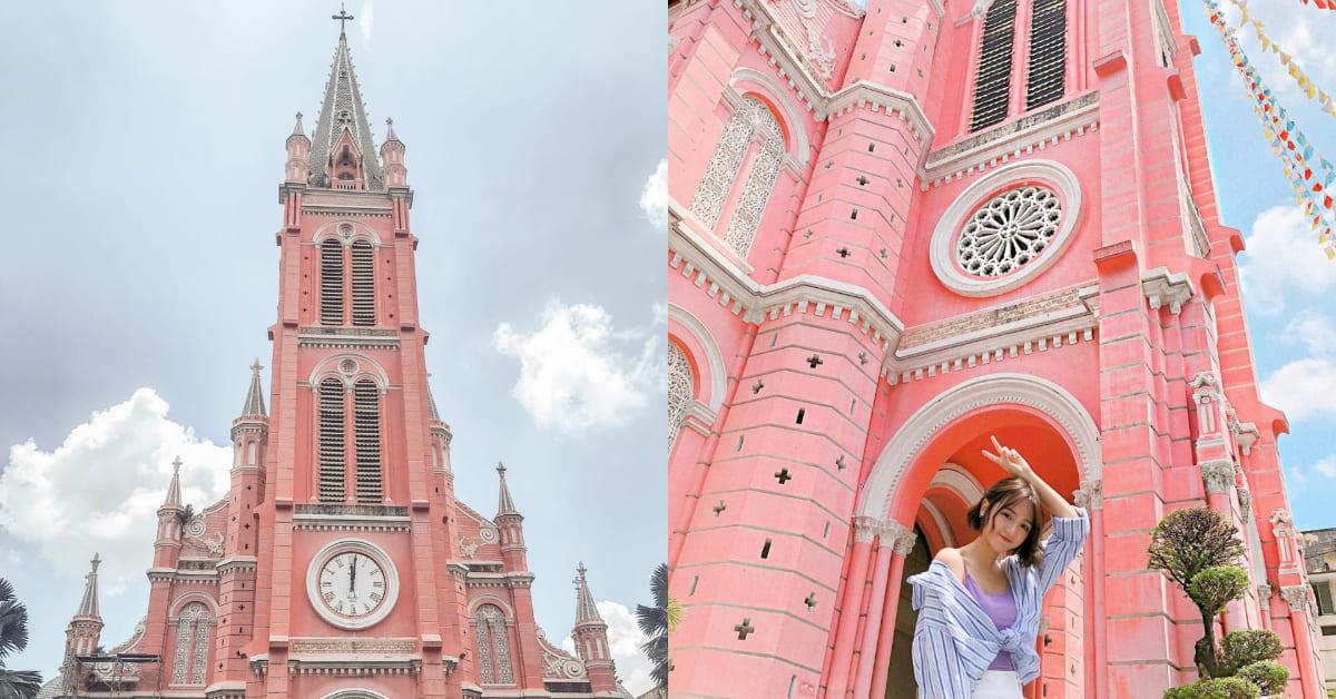 越南「粉紅教堂」IG狂洗版!胡志明市必去景點,旅遊也要粉嫩少女一下!