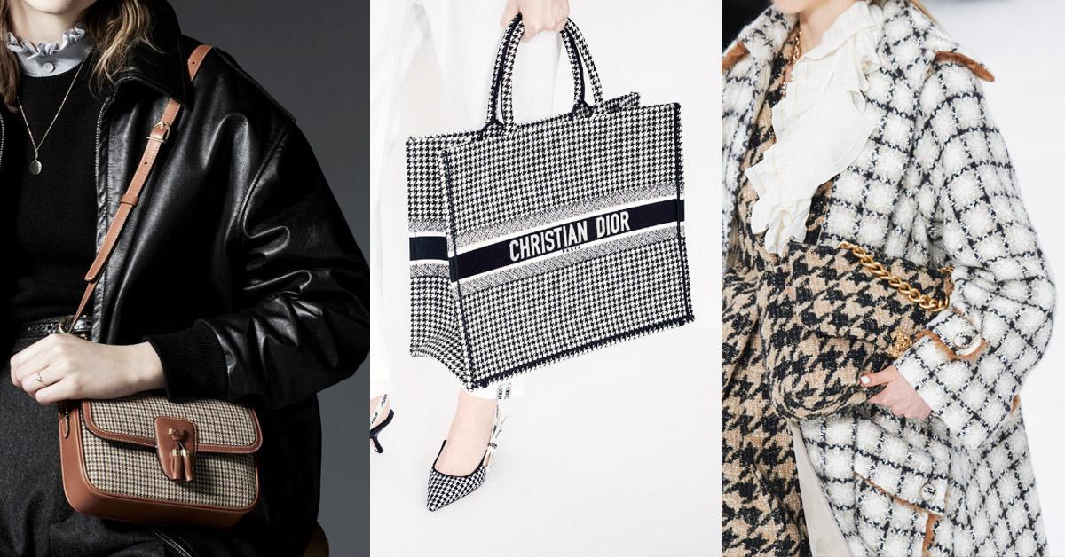 2019秋冬趨勢「千鳥格包」推薦!從香奈兒、迪奧到Celine這5款必備IT Bag你追上了嗎?