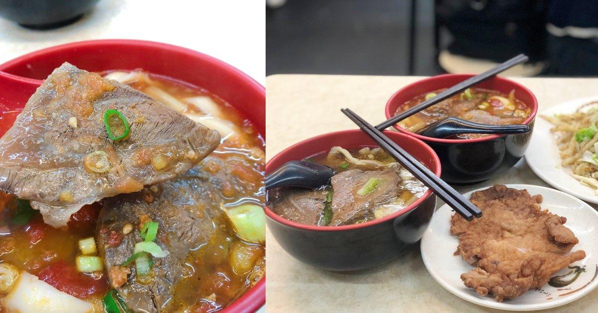 【食間到】捷運松江南京站30年老店!老饕心中第一名的四平商圈《甘記蕃茄刀削麵》