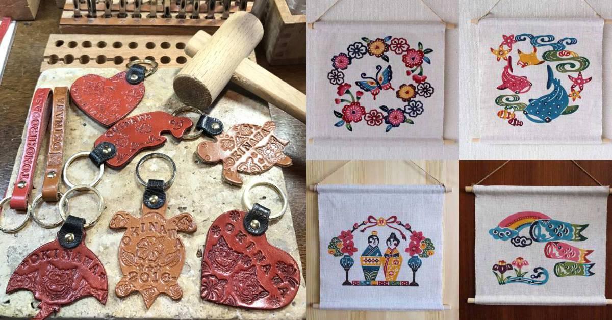 【日本】沖繩藝術DIY體驗清單大公開:沖繩傳統藍染、編織、皮件製作,還有可愛沖繩風獅爺彩繪,原來沖繩還能這樣玩!