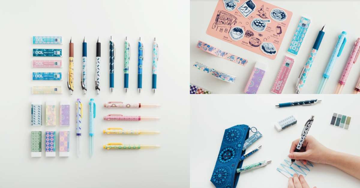 《印花樂xPentel》台日當紅品牌攜手聯名,日本網讚:療癒系書桌文具!