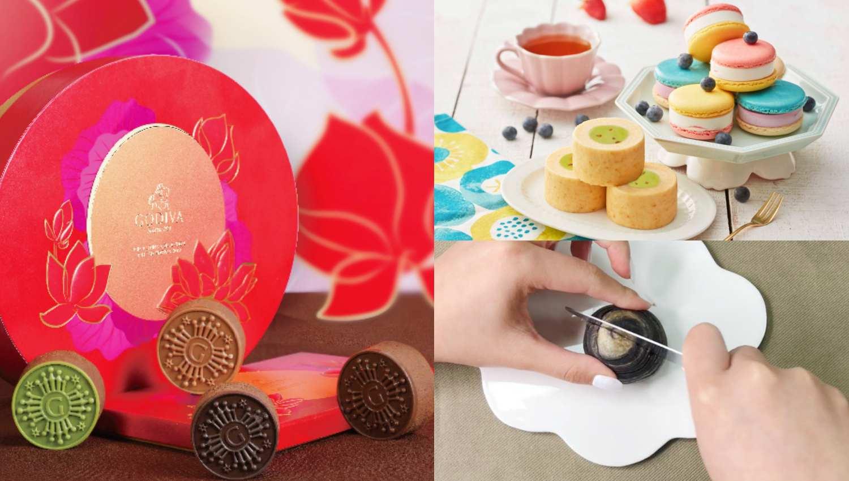 中秋節8間特色月餅推薦!冰淇淋月餅、鳳梨酥月餅、巧克力月餅、芝麻流沙螞蟻人好心動