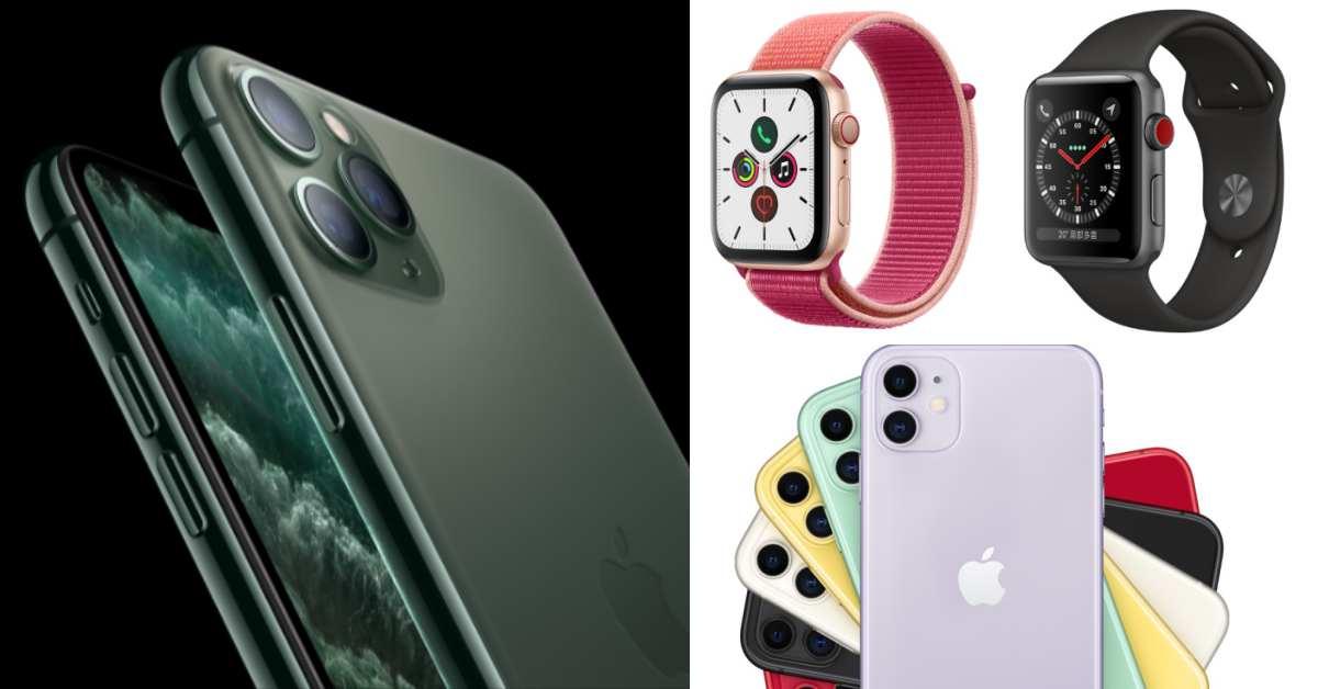蘋果iPhone 11 pro真的有三鏡頭!新機午夜綠超有質感,秋冬發布會4大重點整理