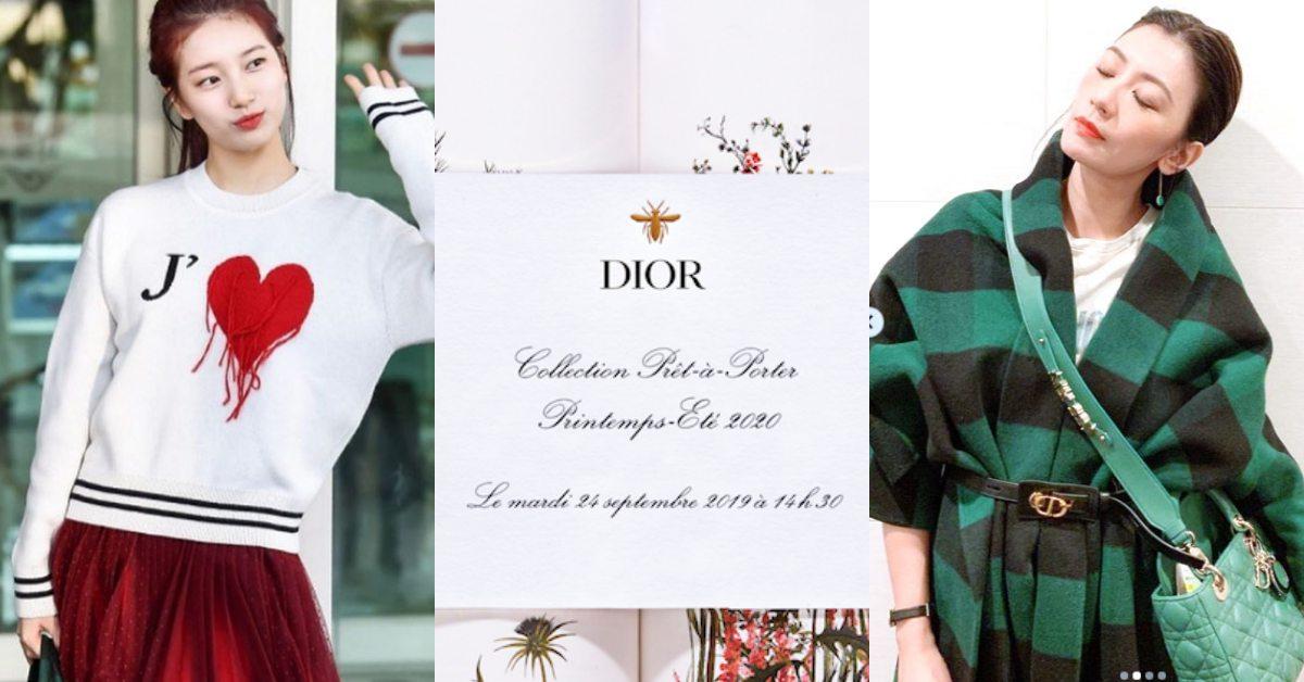 兩大女神賈靜雯、秀智將現身Dior大秀!2020年春夏台北同步零時差直播