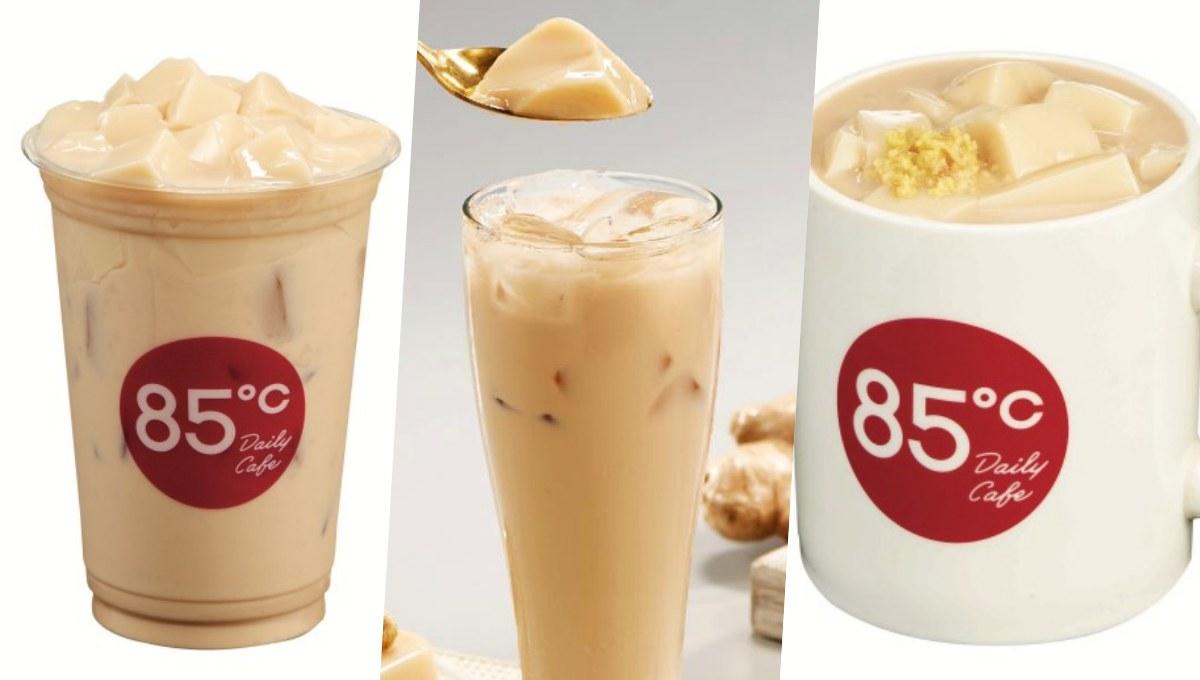 85度C新推「豆花奶茶」、「薑汁豆花」!懷舊好滋味9/25前特價上市