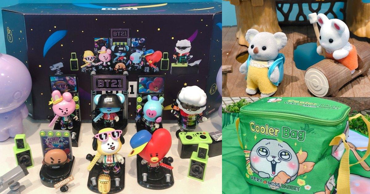 2019下半年必收玩具小物看這篇!《7-11》推出BT21公仔、冰樂趣公仔雪糕、爆萌貼圖「好想兔」周邊