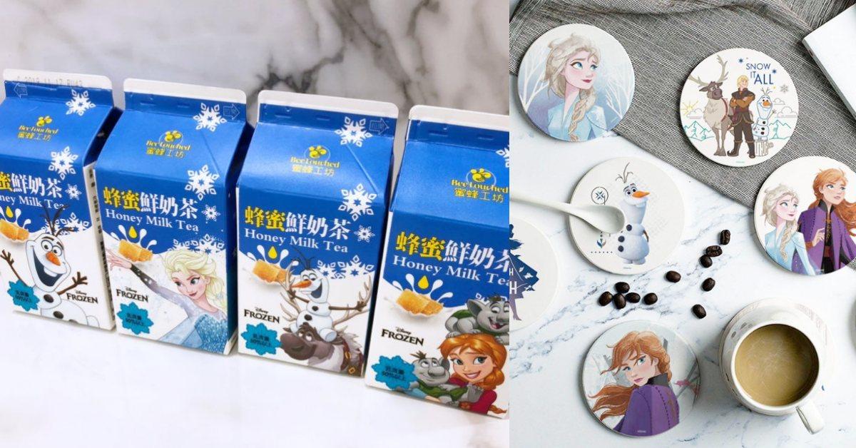 7-11再推出《冰雪奇緣2》周邊商品!雪寶、ELSA化身吸水杯墊、地墊、蜂蜜鮮奶茶包裝