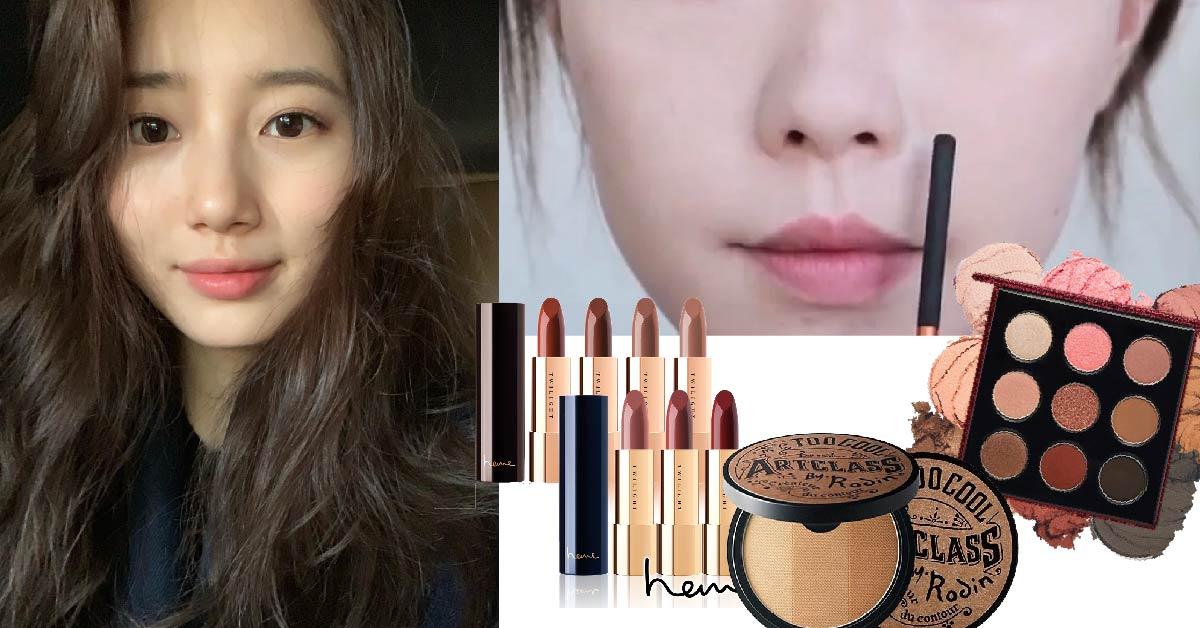 「微整級化妝術」一次公開!縮鼻翼、雙眼皮、豐唇全都可以「用畫的」