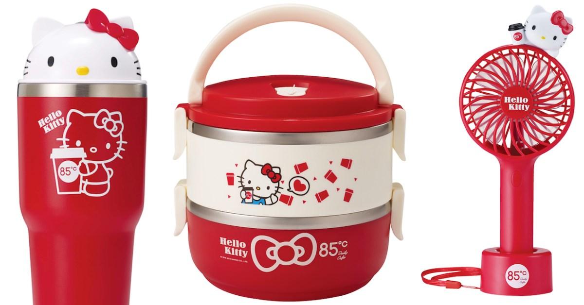 Kitty迷注意!《Hello Kitty》與《85度C》推出聯名造型冰杯、手持風扇