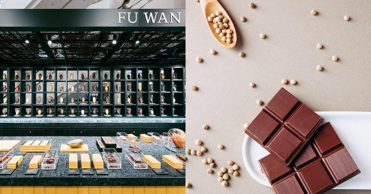 台灣品牌《福灣巧克力》勇奪「巧克力界奧斯卡」8金!冠軍滋味「這裡」吃得到