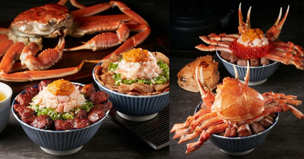海鮮控瘋狂!《開丼》推限定「松葉蟹燒肉宴」,滿滿蟹膏、蟹肉、牛肋痛風也願意