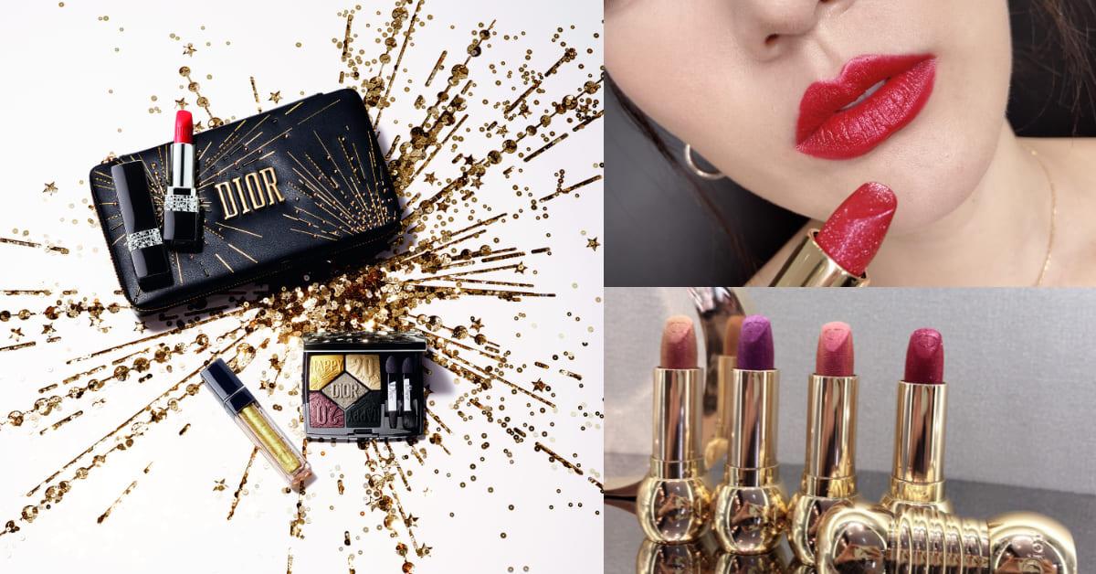 一盒唇彩衣櫃搜集所有熱門色!Dior全新奢華聖誕彩妝閃著奢華繁星,就是那個光!