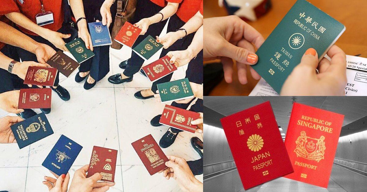 全球最強護照排行Top 100,日本人出國最容易,台灣排名在??