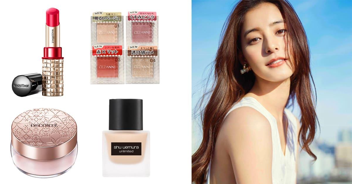 Cosme 2019上半年美妝大賞Top10出爐!日本妞最愛的唇膏、粉底你都有了嗎?