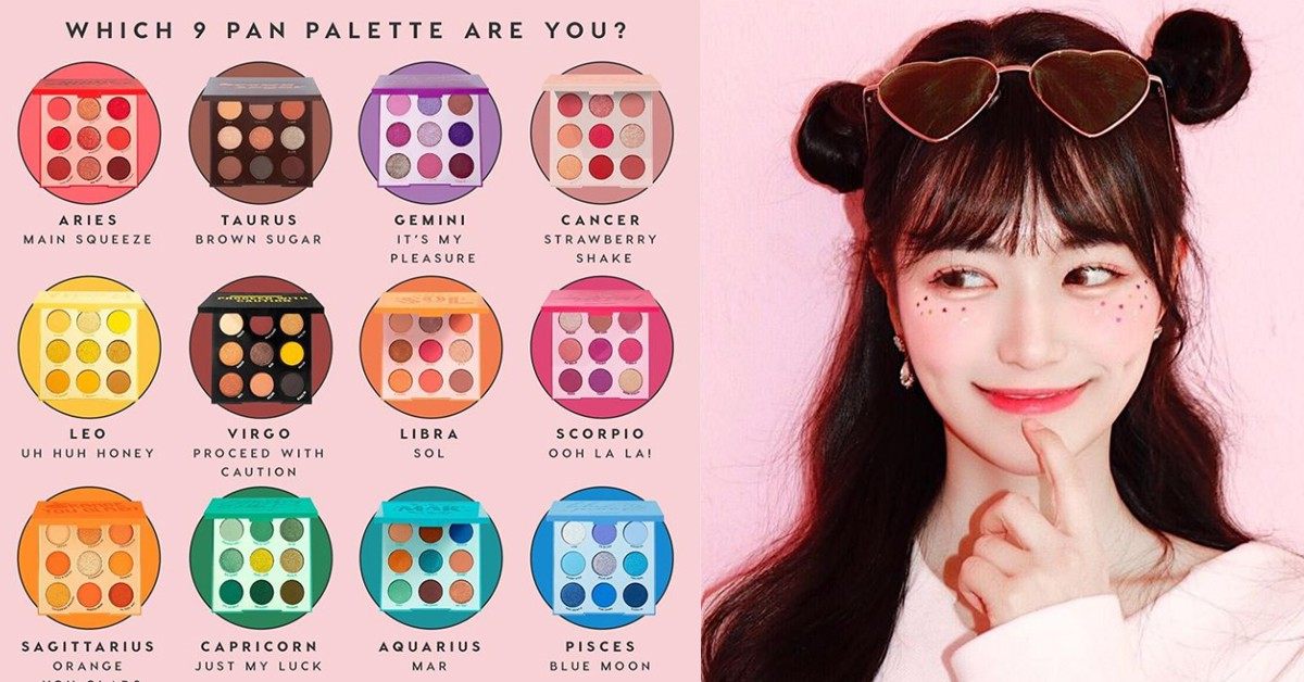 12星座命定色「眼影盤」!Colorpop教你選出自己的好運色,擦上桃花馬上來