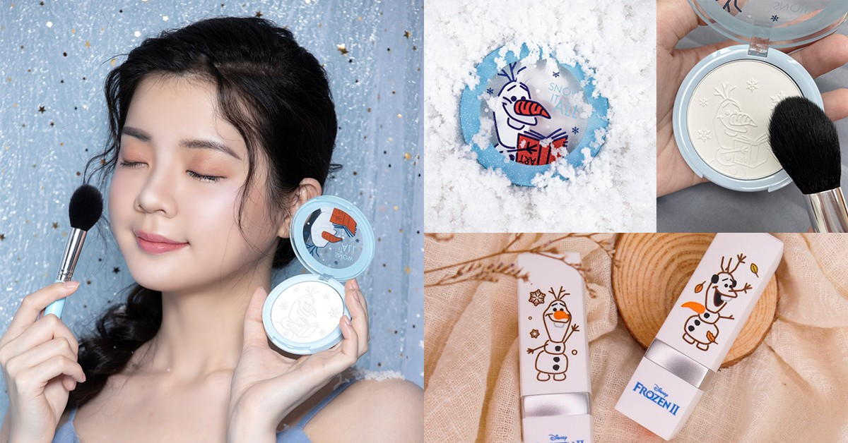 萌到雪寶都融化!FreshO2與冰雪奇緣推出超可愛聯名彩妝,精緻立體雪花粉餅必收