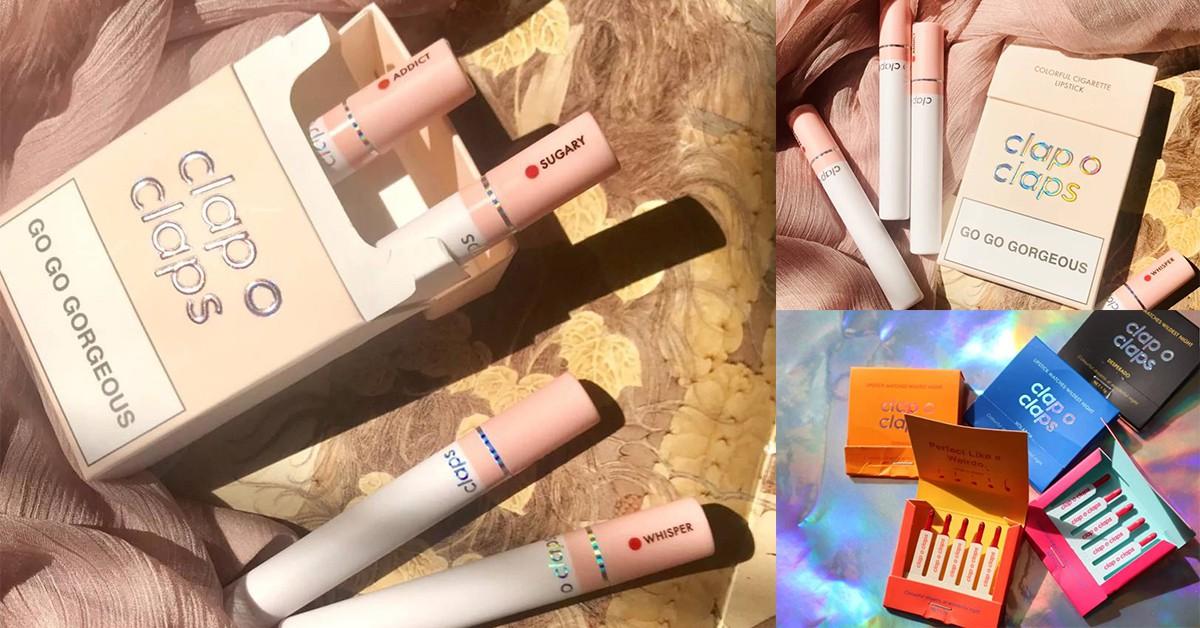 香菸盒、火柴盒變身唇膏?小紅書超萌獵奇美妝,你也想來一根嗎?
