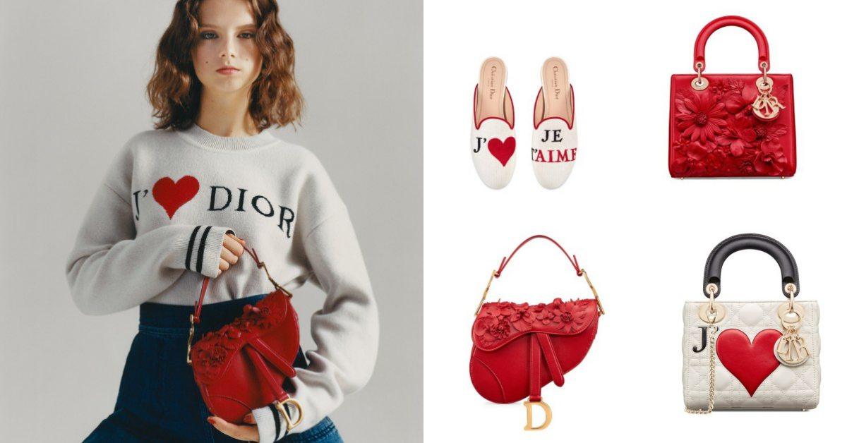 Dior把經典馬鞍包、黛妃包變可愛!換上愛心與花朵雕花外裝,少女心一定要收