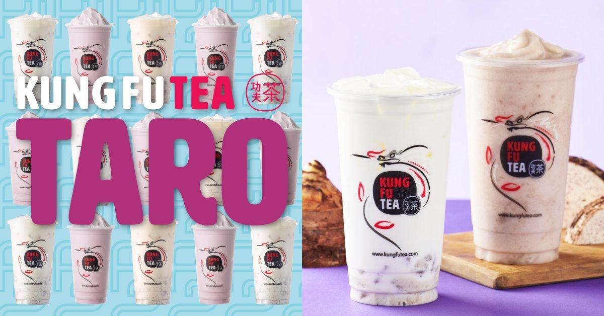 芋頭控注意!頂呱呱 X 美國功夫茶推出「芋頭鮮奶」,全台只有這裡獨賣!