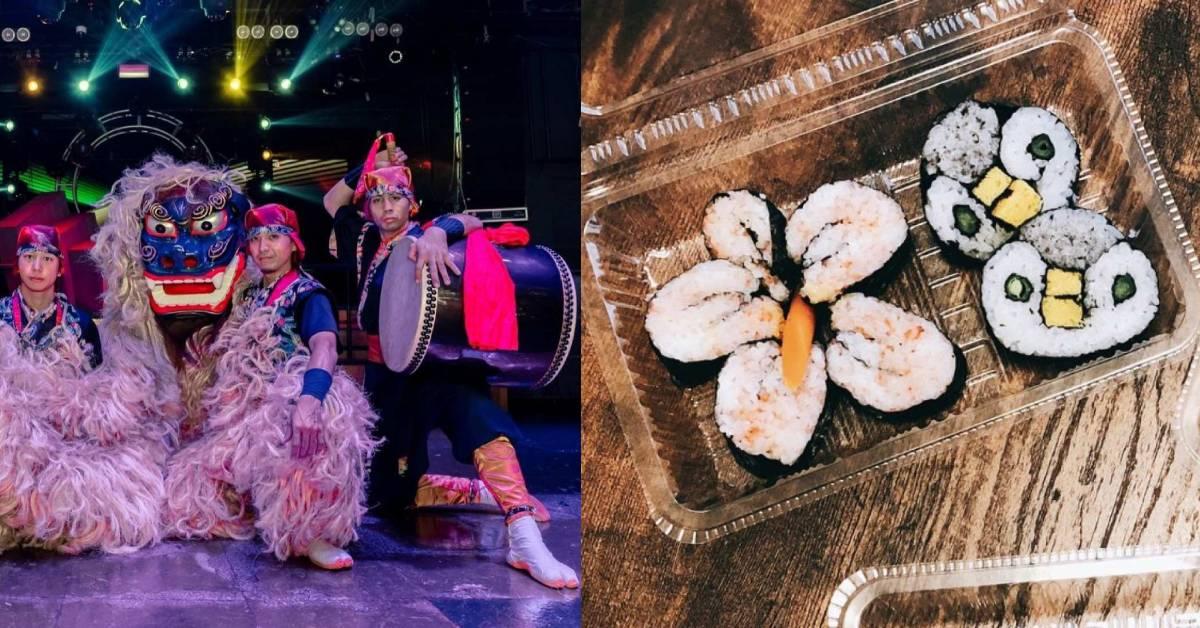【日本】沖繩特色體驗大公開:市集採買、海底漫步、黑糖手作,沖繩文化等你來體驗!