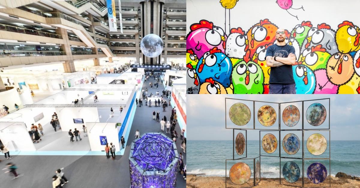 2019下半年文青們最期待一場盛會!《台北國際藝術博覽會 ART TAIPEI》特展亮點搶先看