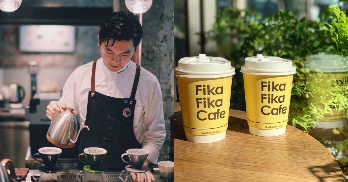亞洲Top50咖啡店第一名在台北!台灣擊敗日、韓,還有這3間入榜