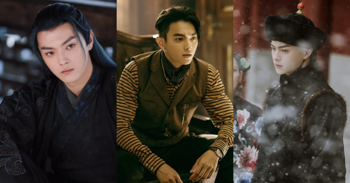 許凱《烈火軍校》完美演繹「跩痞傲嬌男」!除了傅恆少爺,他還演過些什麼角色?