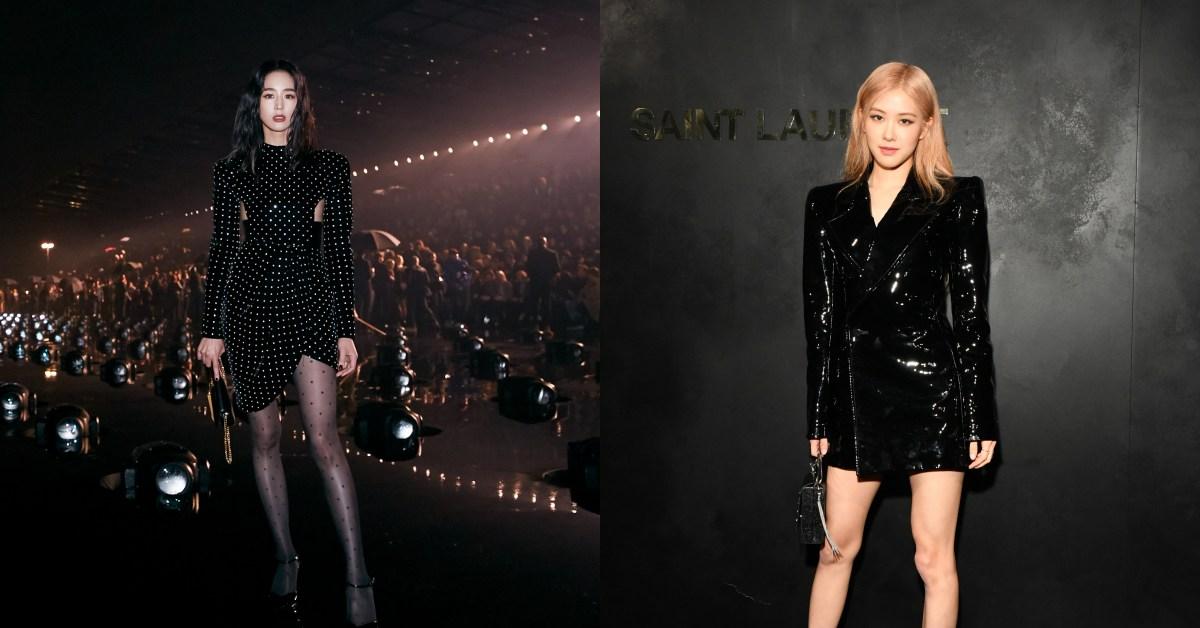 張鈞甯、Blackpink Rose同場比美?Saint Laurent巴黎大秀全黑酷女孩穿搭的完美範本!
