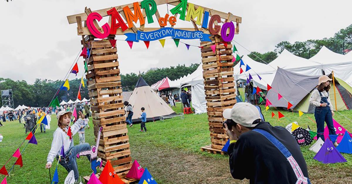 【台灣】全台最大日式音樂祭:2019 CAMP de AMIGO戶外風格音樂祭要來啦!四大重頭戲看點一次告訴你,今年秋天就準備出發
