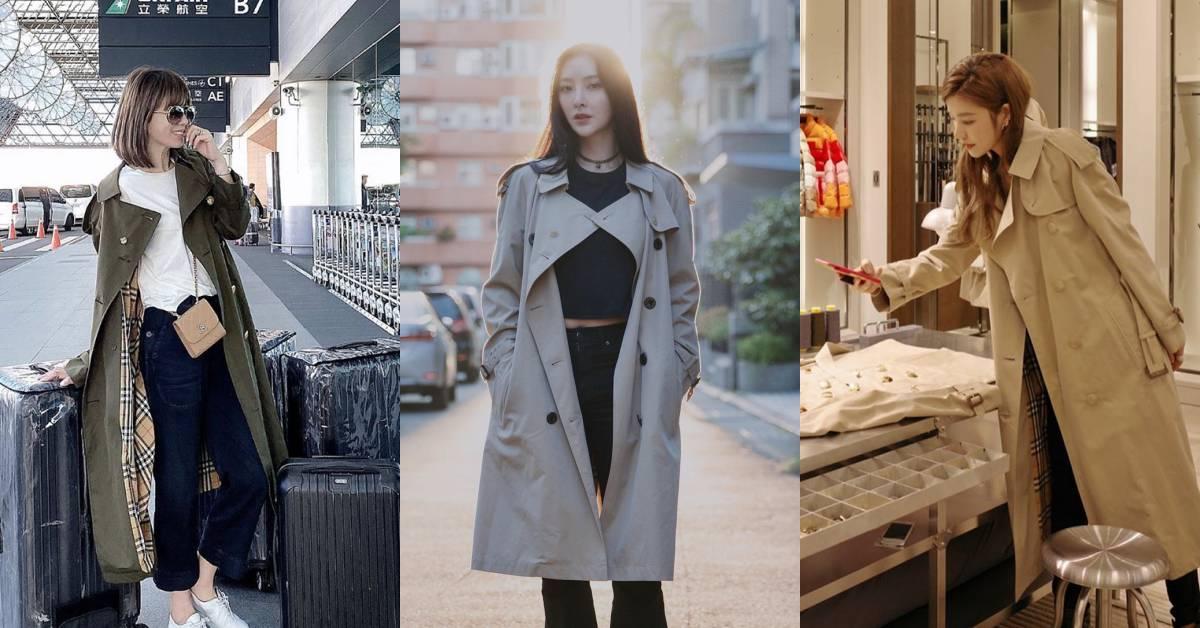2019秋冬外套怎麼挑?從許路兒、吳速玲及Melody全都換上這件Burberry經典風衣!
