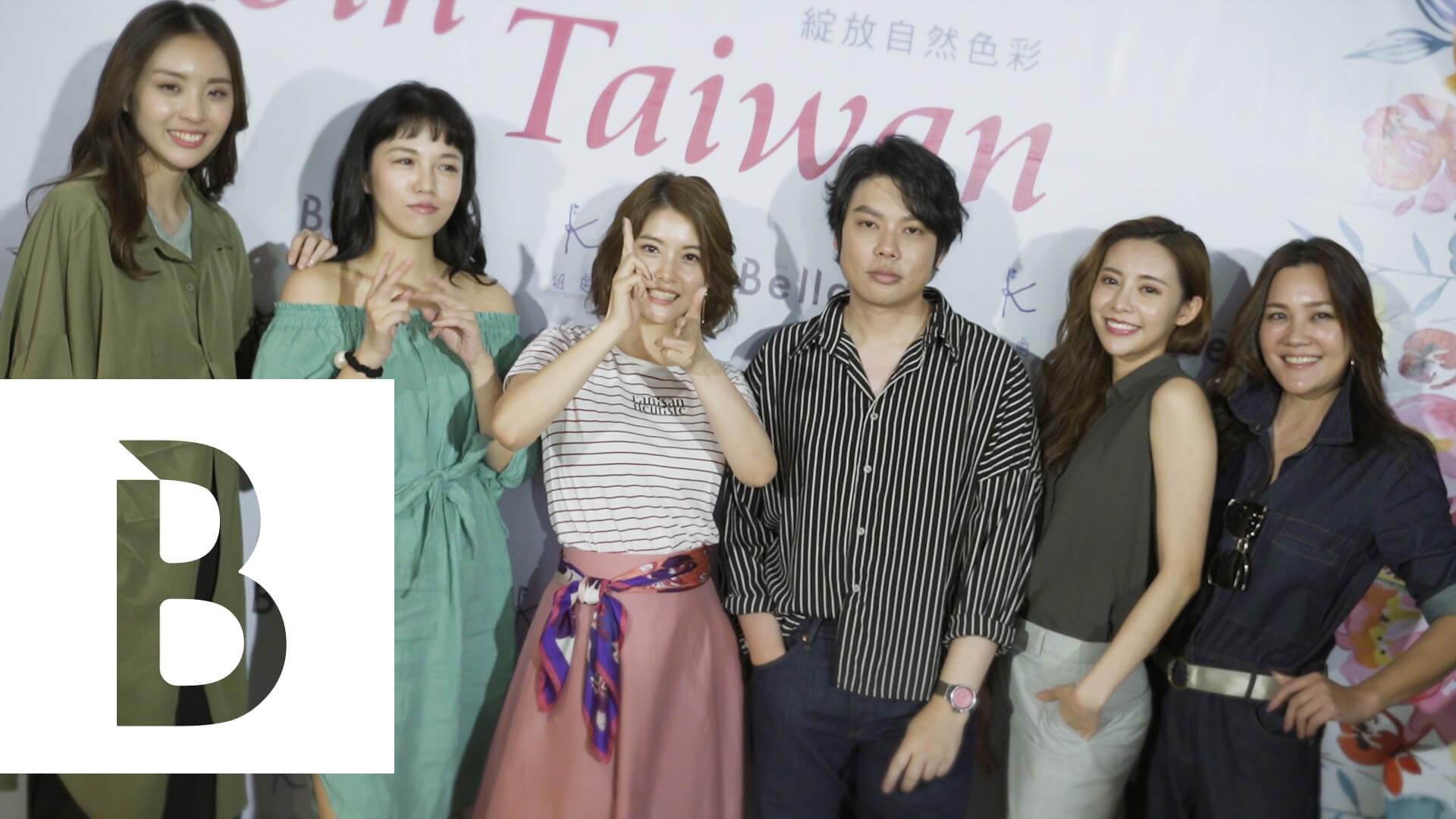 組曲KUMIKYOKU 十週年VIP活動花絮影音